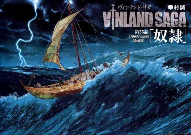 vinland-saga-138161