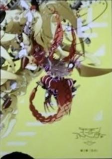 Digimon Tri.