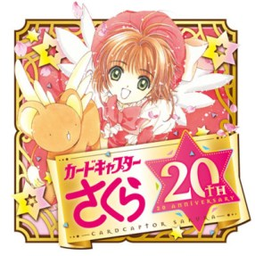 Sakura Card Captor