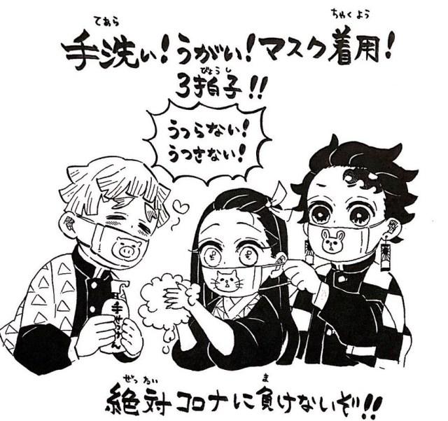 Personagens de Kimetsu no Yaiba usando máscaras