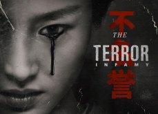 "The Terror: Infamy - uma temporada ""japonesa"""