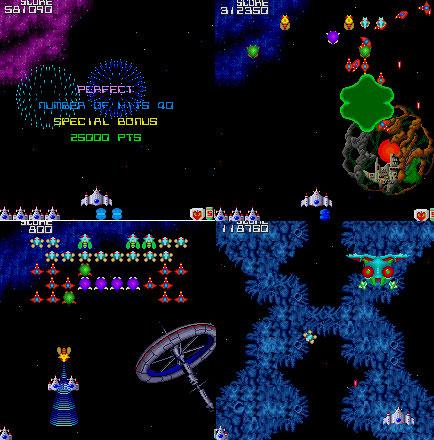 Galaga '88 MAME Games P10