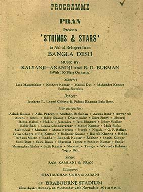 strings-star.jpg