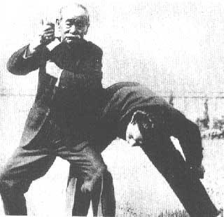 Kano Jigaro