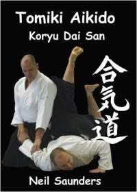 Koryu Dai San