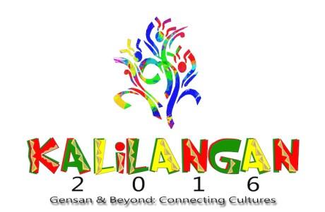kalilangan logo 2016 BIG