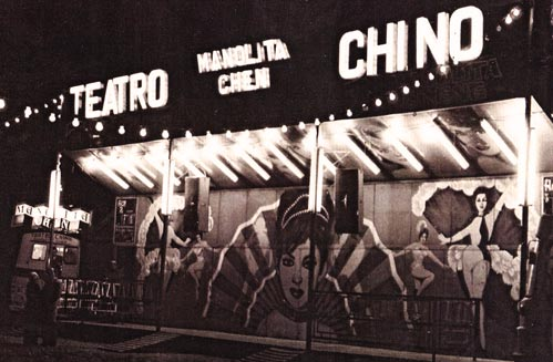 teatro-chino__puertosantamaria-copia