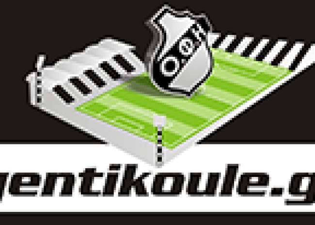 To gentikoule.gr συμμετέχει στην 4ωρη στάση εργασίας της ΕΣΗΕΠΗΝ