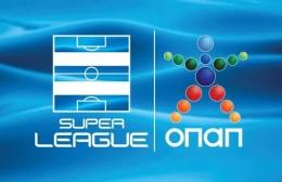 Προς αναβολή η 1η αγωνιστική της Super League