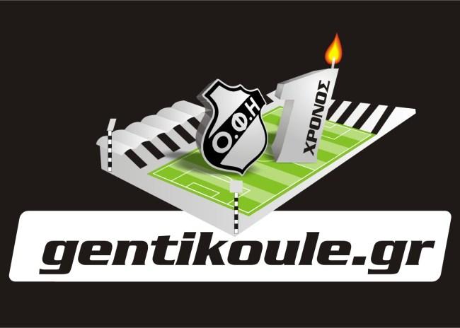 1 χρόνος Gentikoule / Ακόμα και το ευχαριστώ είναι λίγο…