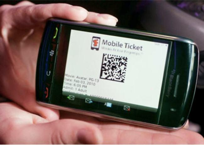 Εισιτήρια από το… κινητό!
