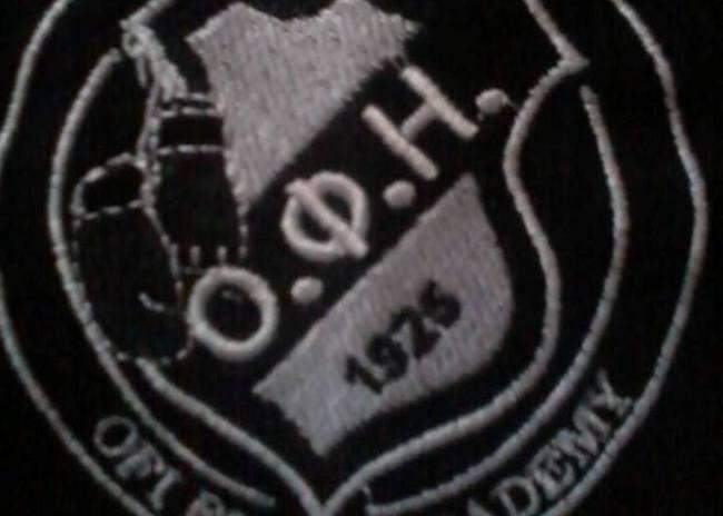 Διοργάνωση παγκόσμιου επιπέδου από το OFI Fight Academy