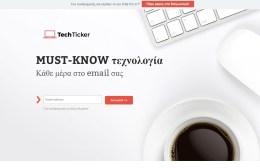 O Αthletic Radio 104,2 και το techticker.gr δίνουν το νέο Ipad