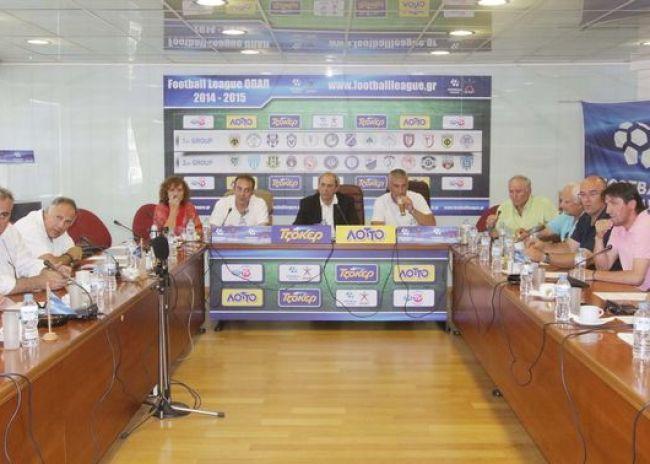 Νέα αναβολή στην έναρξη της Football League