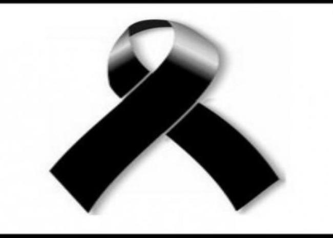 Συλλυπητήρια ανακοίνωση για τον θάνατο του Γιάννη Πολίτη
