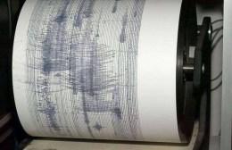 Ισχυρός σεισμός ταρακούνησε το Ηράκλειο!