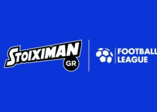 Κανονικά η διεξαγωγή της Football League