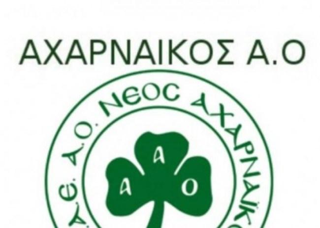 Ταφόπλακα στον Αχαρναϊκό: Αφαίρεση 51 βαθμών!