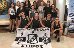 Τρία μετάλλια και ένα Παγκρήτιο ρεκόρ οι αθλητές του ΟΦΗ στη Χαλκίδα!