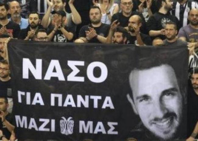 Τρεις συλλήψεις για το θάνατο του Νάσου Κωνσταντίνου