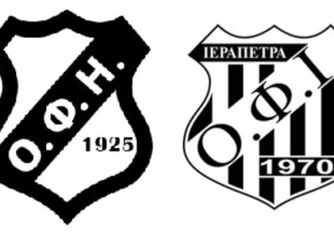 """Ανακοίνωση – ύμνος του ΟΦΙ στον ΟΦΗ: """"Ο κατ' εξοχήν εκπρόσωπος του Κρητικού ποδοσφαίρου"""""""