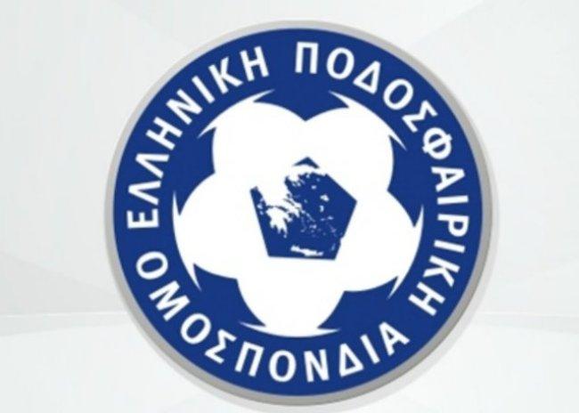 Συνεδριάζει η ενδεκαμελής Επιτροπή Επαγγελματικού Ποδοσφαίρου