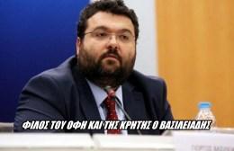 """""""Ο ΟΦΗ είναι κυβέρνηση"""""""