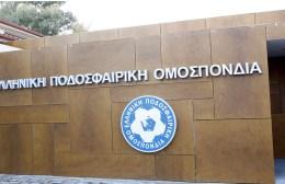 ΕΠΟ: «Γίνεται συστηματική προσπάθεια παραπληροφόρησης των ΠΑΕ»