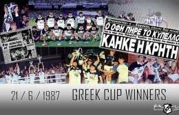 Pic | 21η Ιουνίου 1987: Η μεγαλύτερη νύχτα του ΟΦΗ και της Κρήτης!