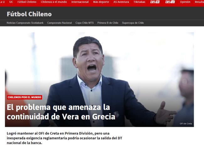 Θέμα στην Χιλή το πρόβλημα με το δίπλωμα του Βέρα