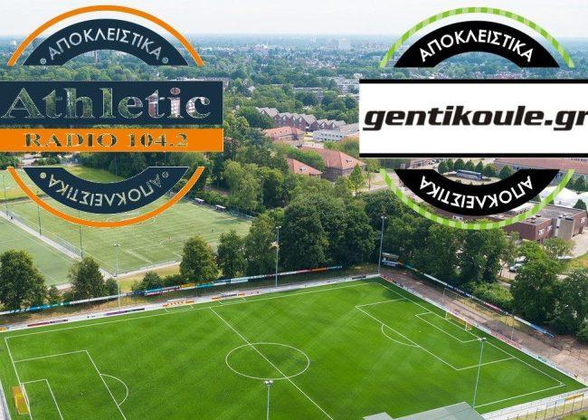 O Athletic Radio 104,2 και το Gentikoule μετακόμισαν στην Ολλανδία