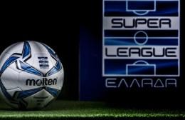 Το νέο σάιτ της Super League