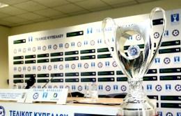 Την Τετάρτη (16/10) η κλήρωση της 5ης φάσης του κυπέλλου Ελλάδος