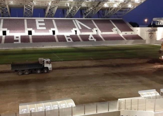 ΑΕΛ: Μέχρι αργά το βράδυ οι εργασίες στο γήπεδο