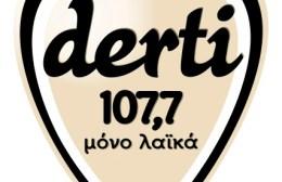 Derti 107,7: O γνήσιος, λαϊκός, σταθμός εκπέμπει και στο Ηράκλειο