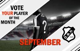 Ψηφίστε τον MVP του μήνα