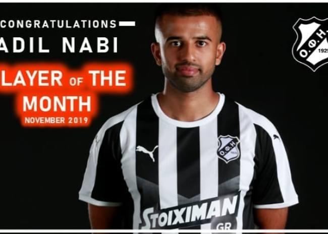 Παίκτης του μήνα ο Ναμπί!