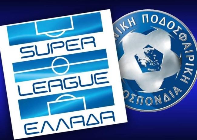 Καθοριστική η σημερινή συνάντηση Super League – Διαιτητών