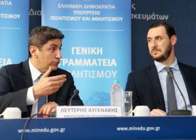 """Λυσσάνδρου-Αυγενάκης: """"Εξορθολογισμός του ποδοσφαιρικού περιβάλλοντος"""""""