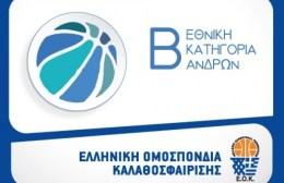Μακρόπουλος-Μαρινάκης-Τσακιράκη στο ΟΦΗ – Ιωνικός Ν.Φ.