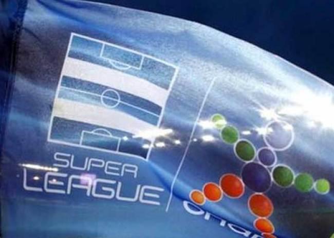 Πρόστιμα σε τέσσερις ΠΑΕ από την Πειθαρχική Επιτροπή της Super League