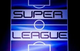 Τι έγινε Σαν Σήμερα στην Super League