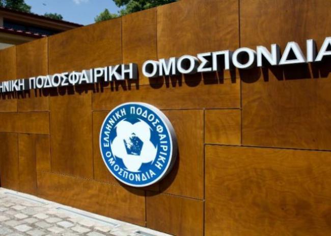 Στις 4 Ιουνίου η εκδίκαση της προσφυγής του Ολυμπιακού κατά της Λίγκας για ΠΑΟΚ, Ξάνθη
