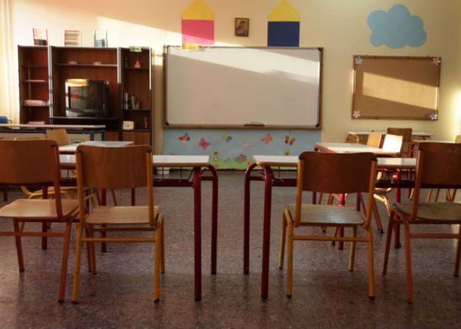Ανακοίνωση εξέδωσε η Ένωση Συλλόγων Γονέων Μαθητών