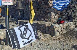 Η σημαία του ΟΦΗ στο υψηλότερο σημείο της Κρήτης!