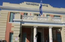 Συνεχίζεται το έργο για την κλιματική αλλαγή στην Κρήτη