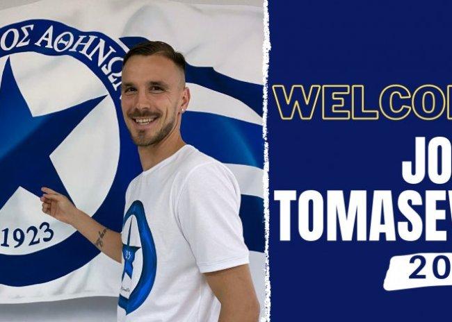 Ατρόμητος: Τομάσεβιτς διετίας κι επίσημα!