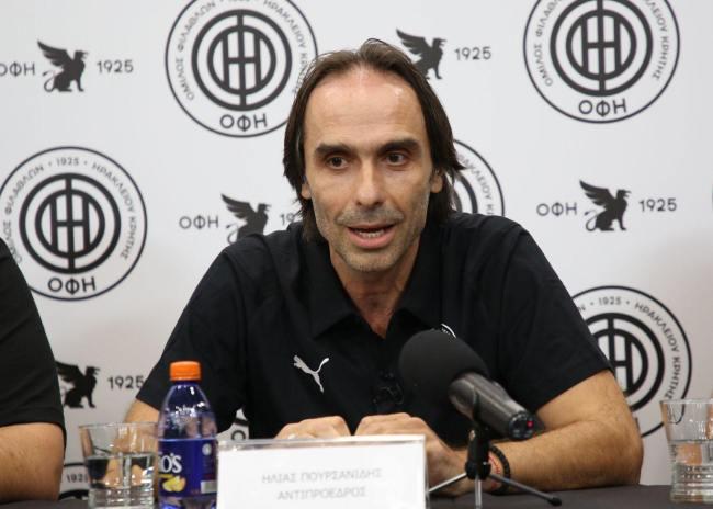 """Πουρσανίδης: """"Αν η ομάδα προχωρήσει στην Ευρώπη μπορεί να μην παίξουμε στο γήπεδο μας"""""""