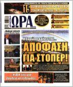 20200926_ora_ton_spor_0458-859x1024