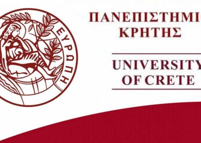 Πετυχημένη η εκδήλωση που διοργάνωσε το Πανεπιστήμιο Κρήτης